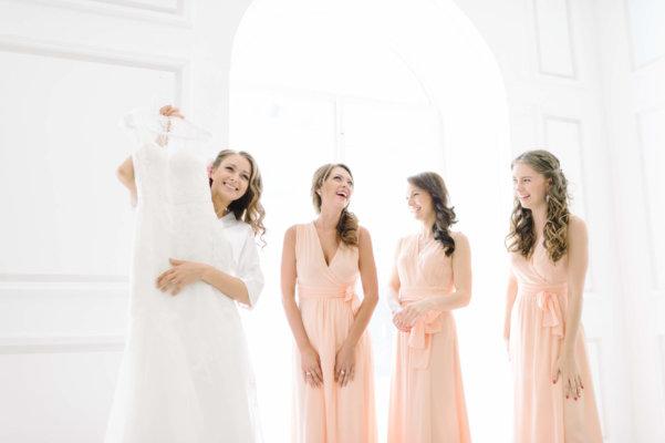 Утро невесты(4) | Vero